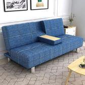 折疊沙發 可折疊沙發床兩用簡易小戶型沙發多功能現代簡約單人雙人懶人沙發 曼慕衣櫃 JD