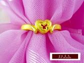 9999純金  黃金金飾 黃金戒指 心型 蝴蝶 戒指 情人禮物 生日 送禮 推薦