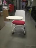培訓椅PP材料培訓椅帶寫字板培訓椅 休閒培訓椅會議椅帶寫字板會 英雄聯盟