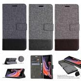 三星 Note9 商務質感皮套 手機皮套 插卡 支架 皮套 磁扣 內軟殼 皮套