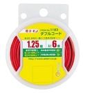 車之嚴選 cars_go 汽車用品【1182】日本 AMON 車內外用 配線用電線 紅/黑 雙線 1.25sq 6m長