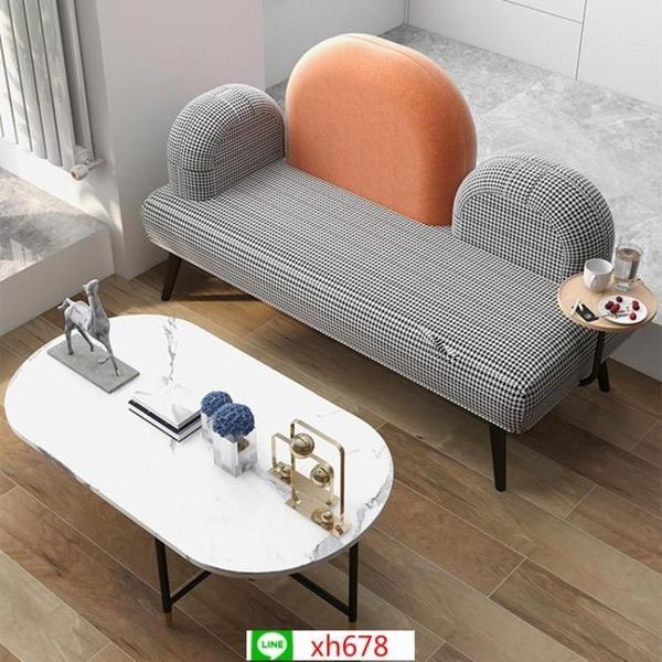 北歐風服裝店小沙發臥室簡易小戶型客廳個性ins 雙人沙發網紅沙發【頁面價格是訂金價格】