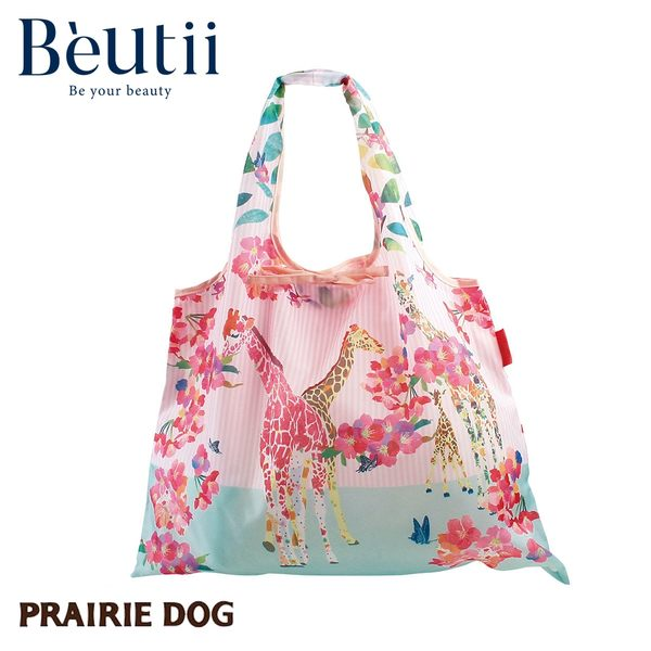 日本 Prairie Dog 設計包 長頸鹿 日本插畫家 精心設計 方便攜帶 收納方便 雙層布料 提升耐用度