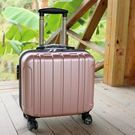行李箱 16吋18吋拉桿箱旅行箱韓國可愛迷妳箱包密碼箱女
