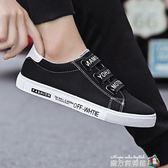 夏季套腳帆布鞋男板鞋韓版潮流男鞋子百搭老北京布鞋休閒學生潮鞋 魔方數碼館