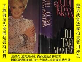 二手書博民逛書店I`LL罕見TAKE MANHATTANY182140 Judi