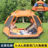 全自動帳篷 戶外3-4人二室一廳5-8人家庭套裝大帳篷露營野營防雨  NMS 露露日記