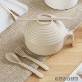 宿舍泡面碗帶蓋小麥秸稈餐具 易樂購生活館