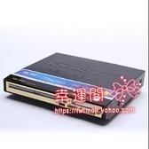 CD播放器 PDVD-955A兒童EVD影碟機CD VCD DVD 播放器迷你高清家用 2色 雙12提前購