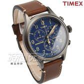 TIMEX 天美時 原廠公司貨 真三眼計時碼錶 真皮男錶 防水手錶 咖啡棕色x藍 TW4B09000【時間玩家】