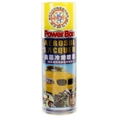 POWER BON金屬冷烤漆-黃(汽車漆)