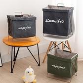 收納籃 家用裝換洗衣服籃神器放玩具衣物的收納筐可折疊鐵藝髒衣籃置物架【快速出貨】