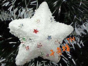 聖誕節用品裝飾  白小五角星 6個/包7g