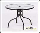 {{ 海中天休閒傢俱廣場 }} G-52 戶外時尚 鋁合金桌椅系列 60-8 100cm圓桌(半鋁)