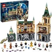 LEGO 樂高 哈利·波特 霍格華茲(TM) 秘密房間 76389