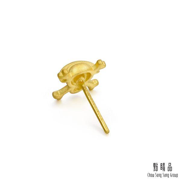 點睛品 航海王One-Piece 海賊旗單邊黃金耳環(單只)