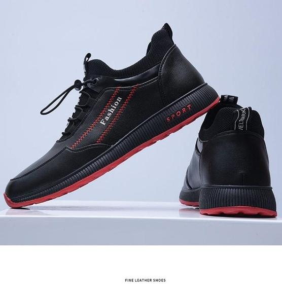 休閒鞋2020春秋新款男鞋休閒運動鞋日繫潮流百搭男士皮鞋學生板鞋跑步鞋 雙11 伊蘿