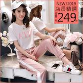 克妹Ke-Mei【AT53646】ATIV龐克字母圖印年輕感T恤+單槓運動褲套裝