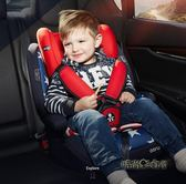 德國兒童安全座椅9個月-12歲汽車用嬰兒寶寶車載簡易便攜坐椅通用igo 依凡卡時尚