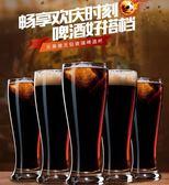 無鉛玻璃杯啤酒杯 耐熱水杯果汁杯飲料杯牛奶杯 【6只套裝】