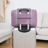 《J 精選》行李箱拉桿適用 豪華耐磨防潑水多功能可褶疊手提旅行袋/購物袋