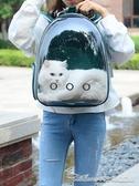 貓包外出便攜透明貓咪背包太空寵物艙攜帶狗雙肩裝的貓籠子貓書包 阿卡娜