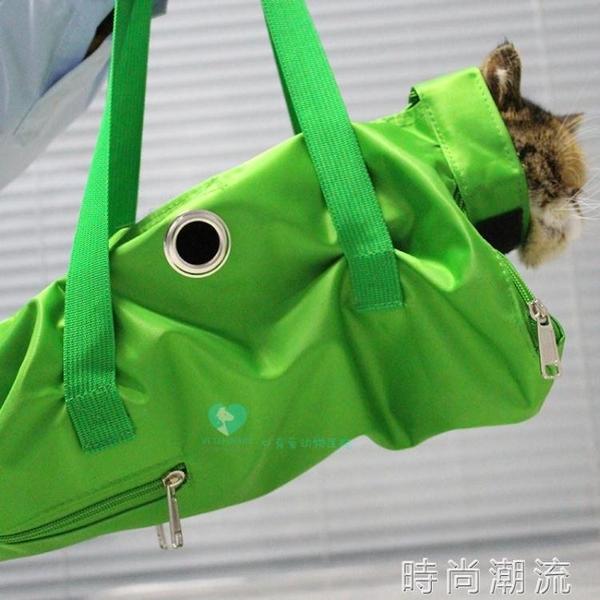 貓用保定包 掏耳朵 打針 輸液 全新材料 超結實 貓包 潔耳包 HM 时尚潮流