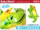 貝比幸福小舖【42300-C】藍花格紋*台灣製造男童泳褲-萊卡材質