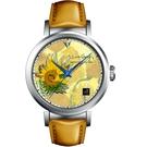 梵谷Van Gogh Swiss Watch梵谷經典名畫男錶 I-SLMV-11 標誌向日葵