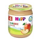 HiPP 喜寶 生機蘋果泥125g[衛立兒生活館]