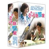 台劇 - 愛情急整室DVD (全20集/5片裝) 陳曉東/簡嫚書