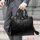 商務包韓版公文包商務手提包斜背側背包斜背包男包包男士休閒包袋 愛丫