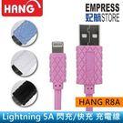 【妃航】HANG R8A Micro USB 菱格紋/格紋 1米/5A 閃電/快充 充電線/傳輸線
