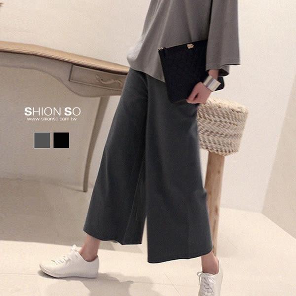 享瘦衣身中大尺碼【B2095】鬆緊腰柔棉寬褲