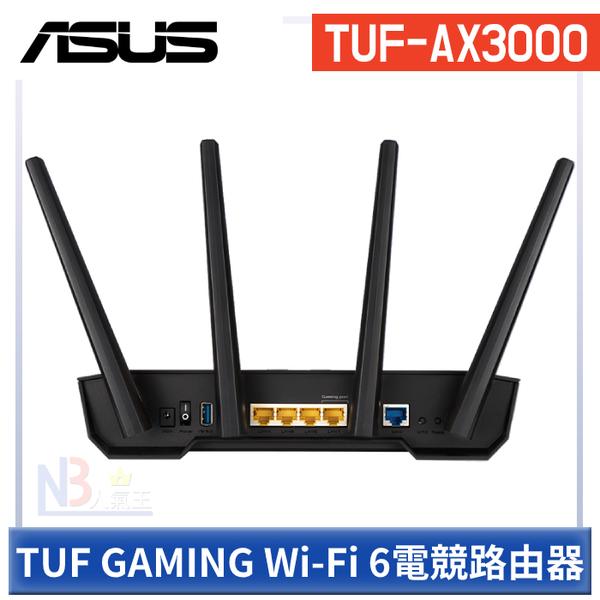 ASUS 華碩 TUF GAMING TUF-AX3000 Wi-Fi 6 電競 路由器