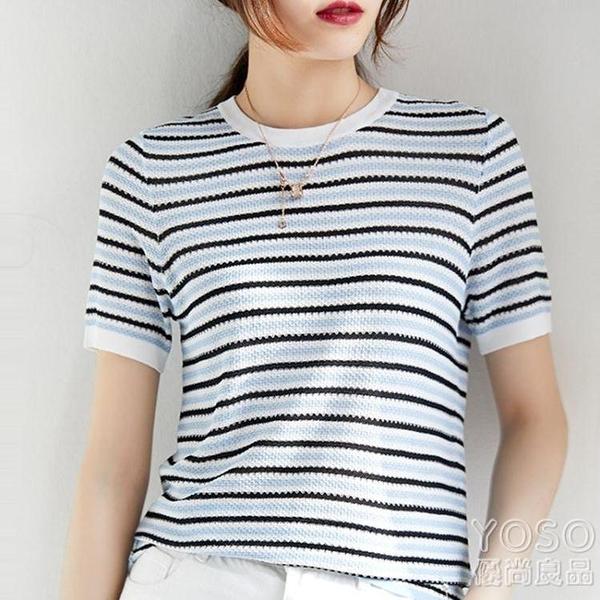 短袖T恤 夏季女裝寬松鏤空撞色冰絲短袖t恤女百搭條紋針織衫薄打底上衣 快速出貨