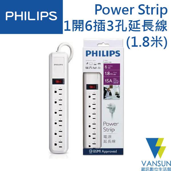 PHILIPS 飛利浦 SPB1160W 過載保護型1開6插3孔 L型平貼式插頭延長線-白色 (1.8米)【葳訊數位商城】