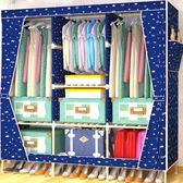推拉門臥室簡易衣柜實木簡約現代經濟型板式布藝組裝折疊省空間櫥    伊芙莎YYS