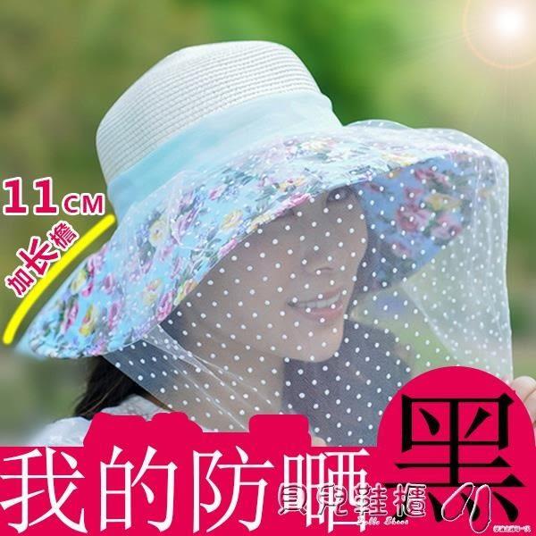 防蚊帽面紗帽子女夏天遮陽帽大檐防曬防紫外線太陽帽折疊草編涼帽 貝兒鞋櫃