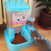 貓咪用品自動喂食器雙碗貓碗狗碗狗狗自動飲水器寵物用品貓狗食盆igo「韓風物語」