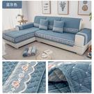 沙發墊四季通用防滑坐墊北歐簡約沙發巾全包萬能一套全蓋沙發套罩