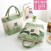 沐牧優品 清新樹葉日式飯盒袋 保溫手提袋防水便當盒包棉布零食包 青木鋪子