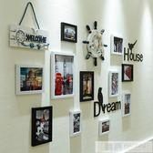簡約現代照片牆裝飾創意相框連體掛牆組合5 7寸相片框像框架畫框 韓慕精品 YTL