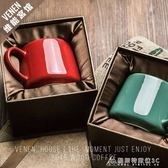 咖啡杯 情侶咖啡杯子歐式小奢華陶瓷簡約女家用創意黑紅色馬克杯 酷斯特數位3C