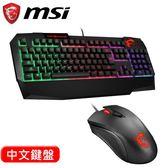 MSI 微星 Vigor GK40 Combo TC 鍵盤滑鼠組 中文