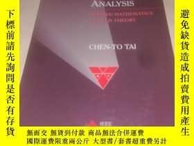 二手書博民逛書店Generalized罕見vector and dyadic a