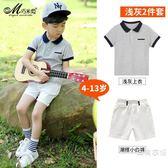 套裝巧米兔童裝男童T恤套裝2019新款夏裝大童短袖兒童兩件式套裝韓版洋氣