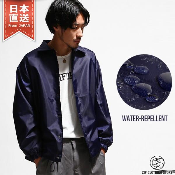 教練外套 機能防潑水夾克 共6色