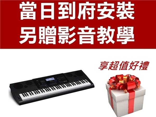 CASIO 卡西歐 WK-6600 76鍵 高階型電子琴 另贈好禮【WK6600】