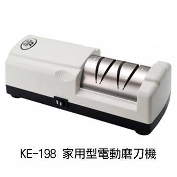 耐銳電動磨刀機